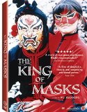 King of Masks, The ( Bian Lian ) (1999)