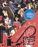 Day for Night ( nuit américaine, La ) (1973)