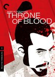 Throne of Blood ( Kumonosu-jou ) (1957)