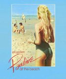Pauline at the Beach ( Pauline à la plage ) (1983)