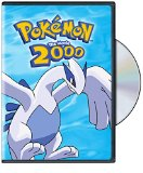 Pokémon: The Movie 2000 - The Power of One