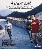 Great Wall is a Great Wall, The ( Great Wall, A ) (1986)