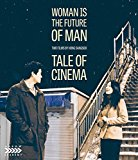 Tale of Cinema ( Geuk Jang Jeon )