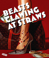 Beasts Clawing at Straws Blu-Ray Cover