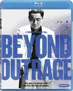 Beyond Outrage Blu-Ray Cover