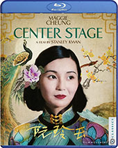 Center Stage Blu-Ray Cover