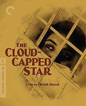 The Cloud-Capped Star Criterion Collection Blu-Ray Cover