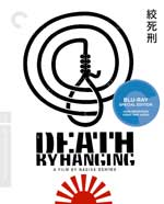 The Criterion Collection Blu-Ray Cover for Death by Hanging