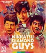 DVD Cover for Nikkatsu Diamond Guys - Vol 1