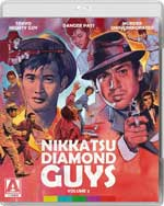 Nikkatsu Diamond Guys: Vol. 2 Blu-Ray Cover