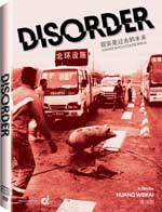 DVD Cover for Disorder