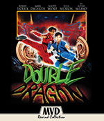 Double Dragon Blu-Ray Cover