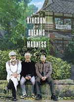 DVD Cover for Kingdom of Dreams and Madness