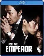 For the Emperor Blu-Ray Cover