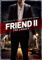 DVD Cover for Friend 2