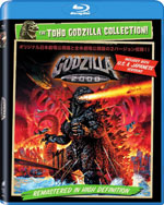 Godzilla 2000 Blu-Ray Cover