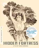 Criterion Collection Blu-Ray Cover for Hidden Fortress