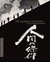 The Human Condition Criterion Collection Blu-Ray Cover