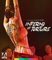 Inferno of Torture Blu-Ray Cover