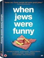 When Jews Were Funny DVD Cover
