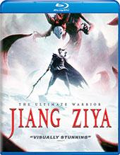 Jiang Ziya Blu-Ray Cover