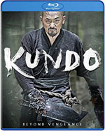 Kundo: The Age of Rampart Blu-Ray Cover