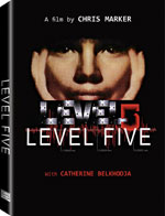DVD Cover for Level Five
