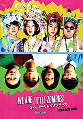We Are Little Zombies Blu-Ray Cover