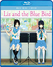 Liz and the Blue Flower Blu-Ray Cover
