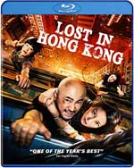 Lost in Hong Kong Blu-Ray Cover