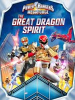 DVD Cover for Power Rangers Megaforce: The Great Dragon Spirit
