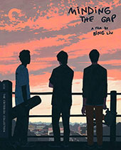 Minding the Gap Criterion Collection Blu-Ray Cover