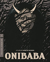 Onibaba Criterion Collection Blu-Ray Cover