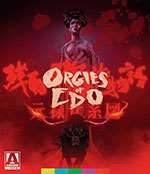 Orgies of Edo Blu-Ray Cover