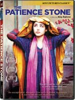 DVD Cover for The Patience Stone