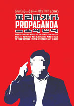 DVD Cover for Propoganda
