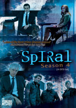 DVD Cover for Spiral Season 4
