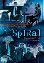 DVD Cover for Spiral Season 4