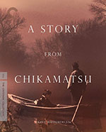 Criterion Collection Blu-Ray Cover for The Story of Chikamatsu