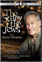 DVD Cover for The Story of the Jews with Simon