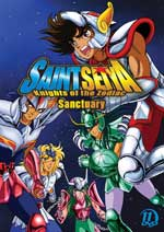 DVD Cover for Saint Seiya: Sanctuary Classic Complete Collection