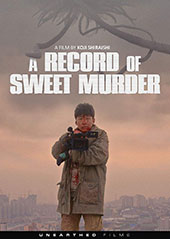 A Record of Sweet Murder Blu-Ray Cover