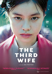 The Third Wife Blu-Ray Cover