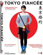 DVD Cover for Tokyo Fiancee