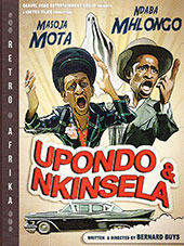 Upondo and Nkinsela DVD Cover
