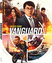 Vanguard Blu-Ray Cover