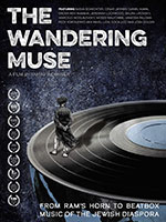 The Wandering Muse DVD Cover