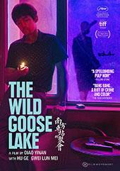 Wild Goose Lake Blu-Ray Cover