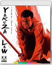 Yakuza Law Blu-Ray Cover