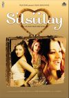 Silsiilay (2005)